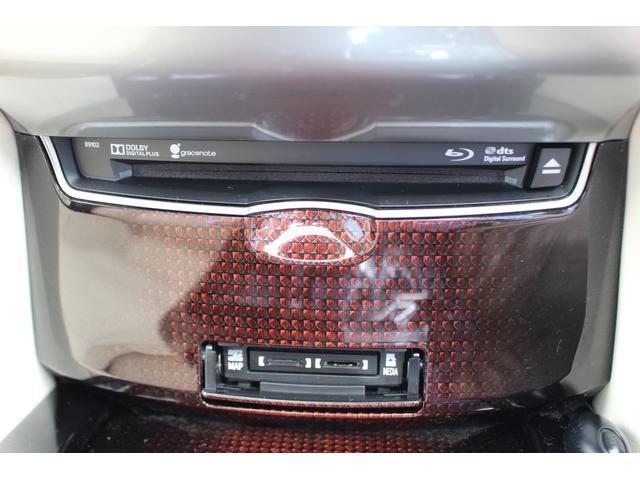 ロイヤルサルーンG 禁煙車 ムーンルーフ アドバンストPKG  レザーシートPKG 純正SDナビ BSM レーダークルーズ ETC2,0 ドライブレコーダー LEDライト バックカメラ フルセグ キャンセラー付(35枚目)