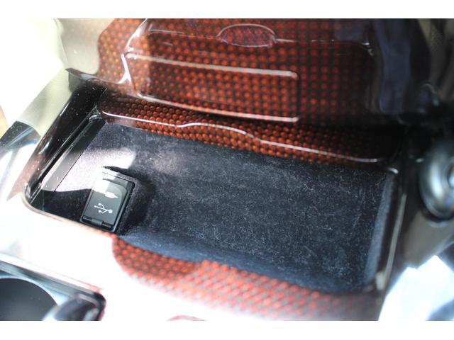 ロイヤルサルーンG 禁煙車 ムーンルーフ アドバンストPKG  レザーシートPKG 純正SDナビ BSM レーダークルーズ ETC2,0 ドライブレコーダー LEDライト バックカメラ フルセグ キャンセラー付(36枚目)