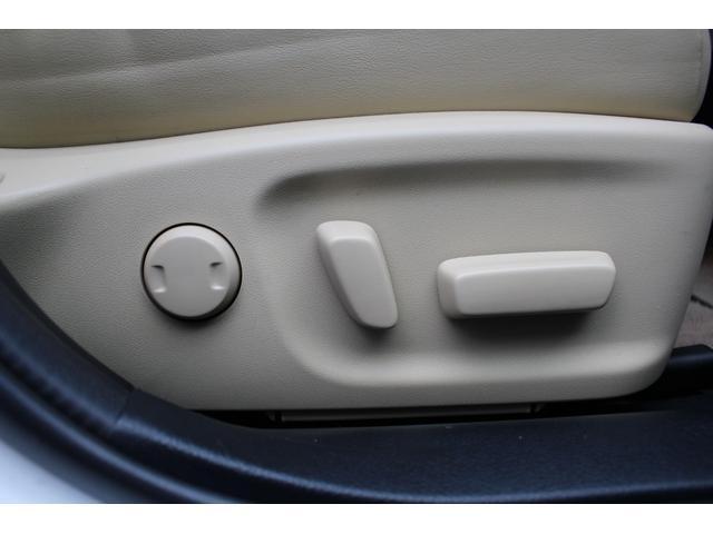ロイヤルサルーンG 禁煙車 ムーンルーフ アドバンストPKG  レザーシートPKG 純正SDナビ BSM レーダークルーズ ETC2,0 ドライブレコーダー LEDライト バックカメラ フルセグ キャンセラー付(48枚目)