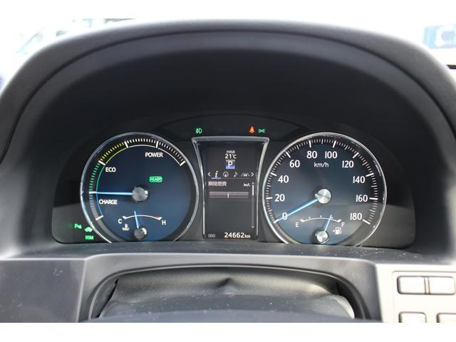 ロイヤルサルーンG 禁煙車 ムーンルーフ アドバンストPKG  レザーシートPKG 純正SDナビ BSM レーダークルーズ ETC2,0 ドライブレコーダー LEDライト バックカメラ フルセグ キャンセラー付(74枚目)