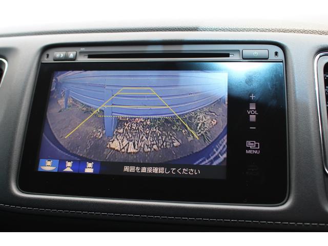 ハイブリッドX・Lパッケージ あんしんパッケージ コンフォートビューパッケージ アルミパッケージ インターナビ バックカメラ パドルシフト フルセグ LEDライト HDMI接続可 スマートキー ルーフレール ETC 4WD 禁煙車(13枚目)