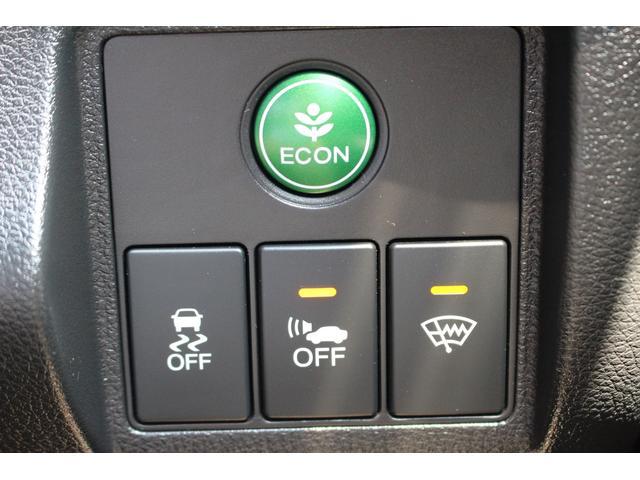 ハイブリッドX・Lパッケージ あんしんパッケージ コンフォートビューパッケージ アルミパッケージ インターナビ バックカメラ パドルシフト フルセグ LEDライト HDMI接続可 スマートキー ルーフレール ETC 4WD 禁煙車(16枚目)