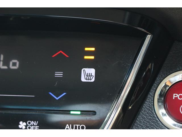 ハイブリッドX・Lパッケージ あんしんパッケージ コンフォートビューパッケージ アルミパッケージ インターナビ バックカメラ パドルシフト フルセグ LEDライト HDMI接続可 スマートキー ルーフレール ETC 4WD 禁煙車(26枚目)
