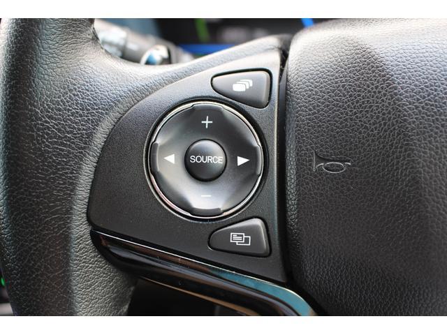 ハイブリッドX・Lパッケージ あんしんパッケージ コンフォートビューパッケージ アルミパッケージ インターナビ バックカメラ パドルシフト フルセグ LEDライト HDMI接続可 スマートキー ルーフレール ETC 4WD 禁煙車(29枚目)