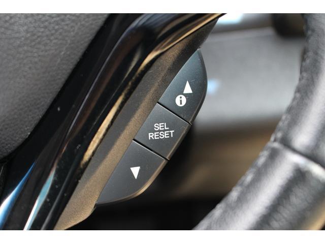 ハイブリッドX・Lパッケージ あんしんパッケージ コンフォートビューパッケージ アルミパッケージ インターナビ バックカメラ パドルシフト フルセグ LEDライト HDMI接続可 スマートキー ルーフレール ETC 4WD 禁煙車(30枚目)