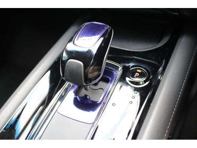 ハイブリッドX・Lパッケージ あんしんパッケージ コンフォートビューパッケージ アルミパッケージ インターナビ バックカメラ パドルシフト フルセグ LEDライト HDMI接続可 スマートキー ルーフレール ETC 4WD 禁煙車(37枚目)