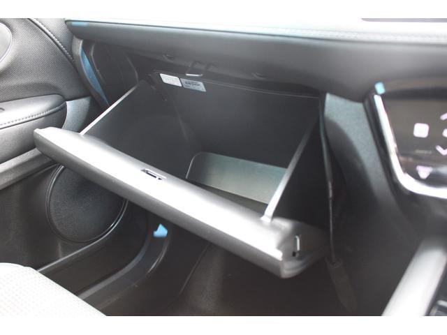 ハイブリッドX・Lパッケージ あんしんパッケージ コンフォートビューパッケージ アルミパッケージ インターナビ バックカメラ パドルシフト フルセグ LEDライト HDMI接続可 スマートキー ルーフレール ETC 4WD 禁煙車(48枚目)