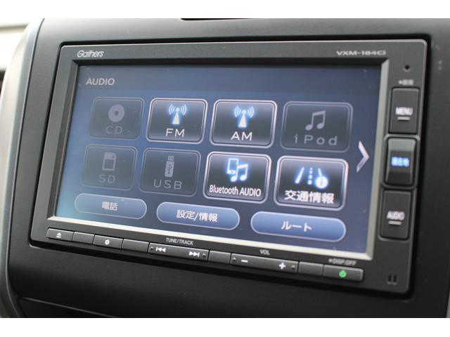 G・ホンダセンシング 1オーナー 禁煙車 両側電動スライドドア メモリーナビ バックカメラ TEC ホンダセンシング レーンアシスト アダプティブクルーズ アイドリングストップ スマートキー Bluetoothオーディオ(16枚目)