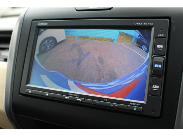 G・ホンダセンシング 1オーナー 禁煙車 両側電動スライドドア メモリーナビ バックカメラ TEC ホンダセンシング レーンアシスト アダプティブクルーズ アイドリングストップ スマートキー Bluetoothオーディオ(17枚目)