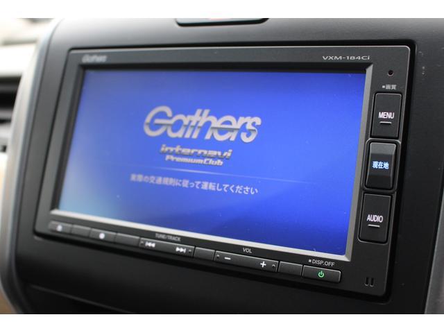 G・ホンダセンシング 1オーナー 禁煙車 両側電動スライドドア メモリーナビ バックカメラ TEC ホンダセンシング レーンアシスト アダプティブクルーズ アイドリングストップ スマートキー Bluetoothオーディオ(33枚目)