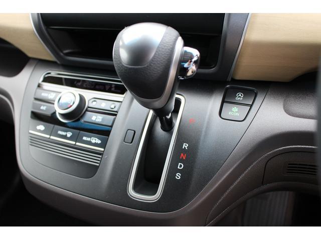 G・ホンダセンシング 1オーナー 禁煙車 両側電動スライドドア メモリーナビ バックカメラ TEC ホンダセンシング レーンアシスト アダプティブクルーズ アイドリングストップ スマートキー Bluetoothオーディオ(34枚目)