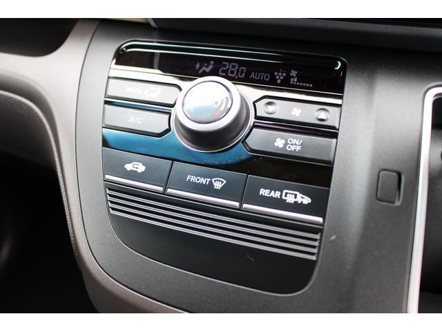 G・ホンダセンシング 1オーナー 禁煙車 両側電動スライドドア メモリーナビ バックカメラ TEC ホンダセンシング レーンアシスト アダプティブクルーズ アイドリングストップ スマートキー Bluetoothオーディオ(35枚目)