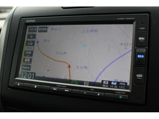 G・ホンダセンシング 1オーナー 禁煙車 両側電動スライドドア メモリーナビ バックカメラ TEC ホンダセンシング レーンアシスト アダプティブクルーズ アイドリングストップ スマートキー Bluetoothオーディオ(41枚目)