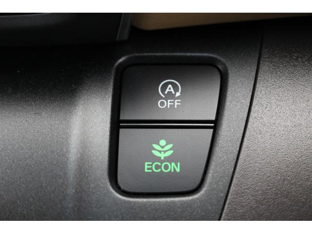 G・ホンダセンシング 1オーナー 禁煙車 両側電動スライドドア メモリーナビ バックカメラ TEC ホンダセンシング レーンアシスト アダプティブクルーズ アイドリングストップ スマートキー Bluetoothオーディオ(42枚目)