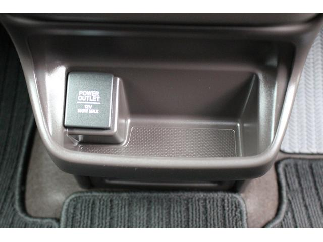 G・ホンダセンシング 1オーナー 禁煙車 両側電動スライドドア メモリーナビ バックカメラ TEC ホンダセンシング レーンアシスト アダプティブクルーズ アイドリングストップ スマートキー Bluetoothオーディオ(46枚目)
