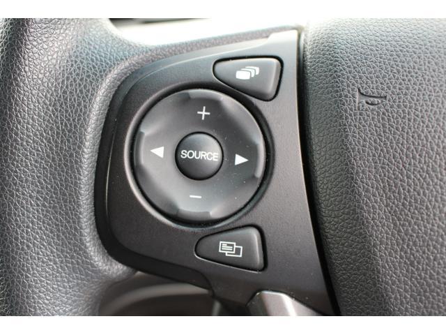G・ホンダセンシング 1オーナー 禁煙車 両側電動スライドドア メモリーナビ バックカメラ TEC ホンダセンシング レーンアシスト アダプティブクルーズ アイドリングストップ スマートキー Bluetoothオーディオ(59枚目)