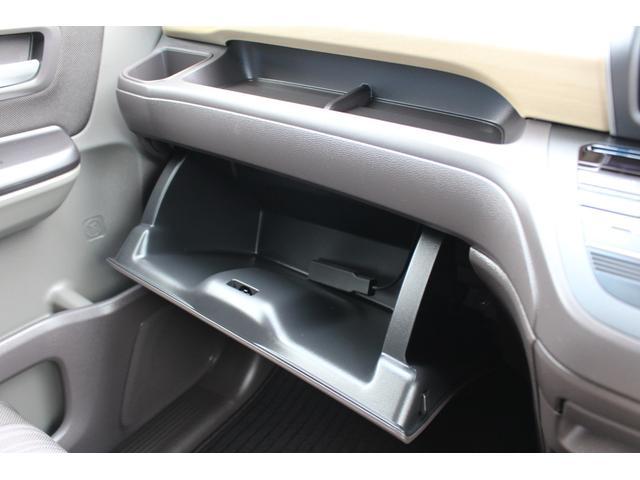 G・ホンダセンシング 1オーナー 禁煙車 両側電動スライドドア メモリーナビ バックカメラ TEC ホンダセンシング レーンアシスト アダプティブクルーズ アイドリングストップ スマートキー Bluetoothオーディオ(72枚目)