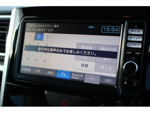 カスタムRS SA 1オーナー ターボ 禁煙車 両側電動スライド ドライブレコーダー バックカメラ Bluetoothオーディオ LEDヘッドライト スマートキー 盗難防止システム ETC DVD再生可能 フォグライト(14枚目)
