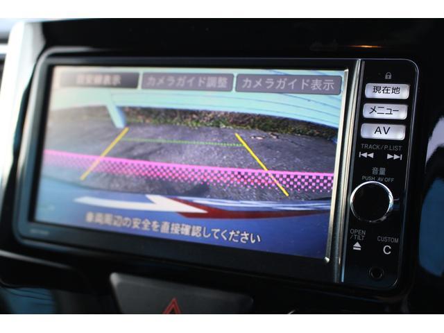 カスタムRS SA 1オーナー ターボ 禁煙車 両側電動スライド ドライブレコーダー バックカメラ Bluetoothオーディオ LEDヘッドライト スマートキー 盗難防止システム ETC DVD再生可能 フォグライト(15枚目)