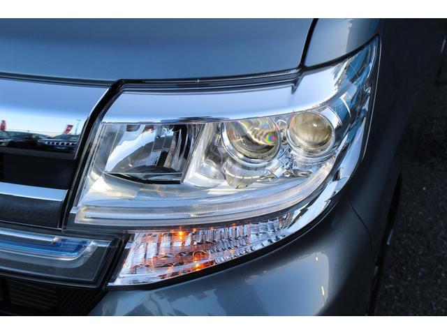 カスタムRS SA 1オーナー ターボ 禁煙車 両側電動スライド ドライブレコーダー バックカメラ Bluetoothオーディオ LEDヘッドライト スマートキー 盗難防止システム ETC DVD再生可能 フォグライト(22枚目)