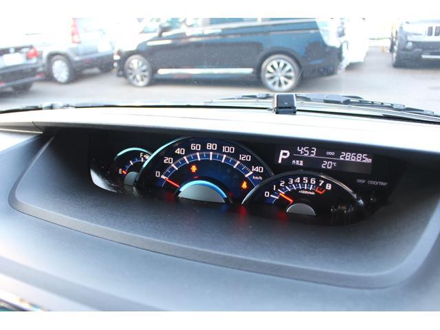 カスタムRS SA 1オーナー ターボ 禁煙車 両側電動スライド ドライブレコーダー バックカメラ Bluetoothオーディオ LEDヘッドライト スマートキー 盗難防止システム ETC DVD再生可能 フォグライト(37枚目)