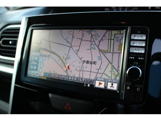 カスタムRS SA 1オーナー ターボ 禁煙車 両側電動スライド ドライブレコーダー バックカメラ Bluetoothオーディオ LEDヘッドライト スマートキー 盗難防止システム ETC DVD再生可能 フォグライト(38枚目)