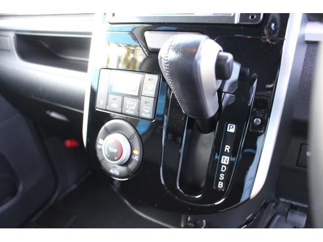 カスタムRS SA 1オーナー ターボ 禁煙車 両側電動スライド ドライブレコーダー バックカメラ Bluetoothオーディオ LEDヘッドライト スマートキー 盗難防止システム ETC DVD再生可能 フォグライト(40枚目)