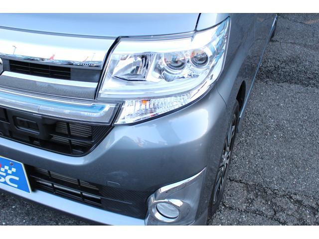 カスタムRS SA 1オーナー ターボ 禁煙車 両側電動スライド ドライブレコーダー バックカメラ Bluetoothオーディオ LEDヘッドライト スマートキー 盗難防止システム ETC DVD再生可能 フォグライト(43枚目)