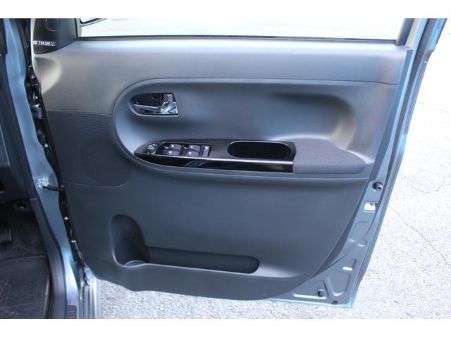 カスタムRS SA 1オーナー ターボ 禁煙車 両側電動スライド ドライブレコーダー バックカメラ Bluetoothオーディオ LEDヘッドライト スマートキー 盗難防止システム ETC DVD再生可能 フォグライト(51枚目)