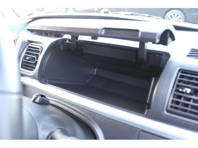 カスタムRS SA 1オーナー ターボ 禁煙車 両側電動スライド ドライブレコーダー バックカメラ Bluetoothオーディオ LEDヘッドライト スマートキー 盗難防止システム ETC DVD再生可能 フォグライト(55枚目)