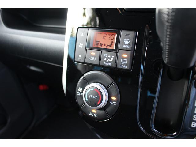 カスタムRS SA 1オーナー ターボ 禁煙車 両側電動スライド ドライブレコーダー バックカメラ Bluetoothオーディオ LEDヘッドライト スマートキー 盗難防止システム ETC DVD再生可能 フォグライト(56枚目)