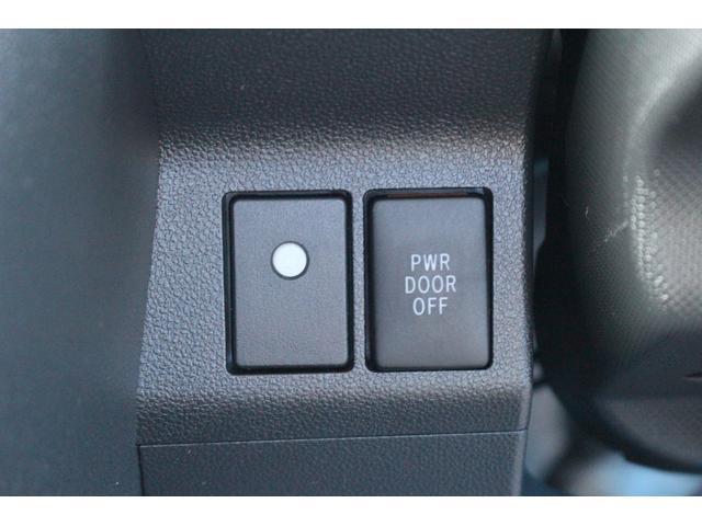 カスタムRS SA 1オーナー ターボ 禁煙車 両側電動スライド ドライブレコーダー バックカメラ Bluetoothオーディオ LEDヘッドライト スマートキー 盗難防止システム ETC DVD再生可能 フォグライト(57枚目)