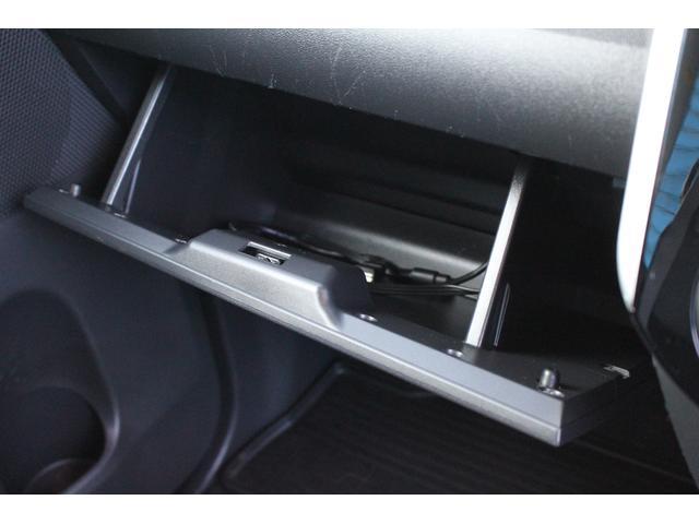 カスタムRS SA 1オーナー ターボ 禁煙車 両側電動スライド ドライブレコーダー バックカメラ Bluetoothオーディオ LEDヘッドライト スマートキー 盗難防止システム ETC DVD再生可能 フォグライト(58枚目)