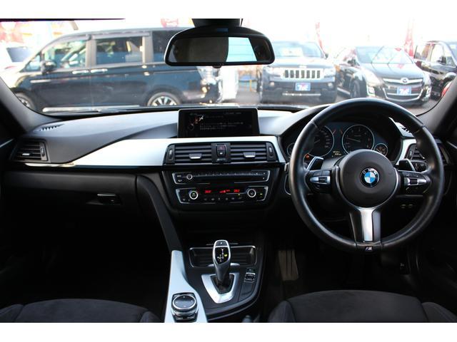 320d Mスポーツ 禁煙車 ディーゼル車 ターボ インテリジェントセーフティシステム HDDナビ ETC バックカメラ HIDライト オートクルーズ パドルシフト ランフラットタイヤ スマートキー メモリ付きパワーシート(7枚目)