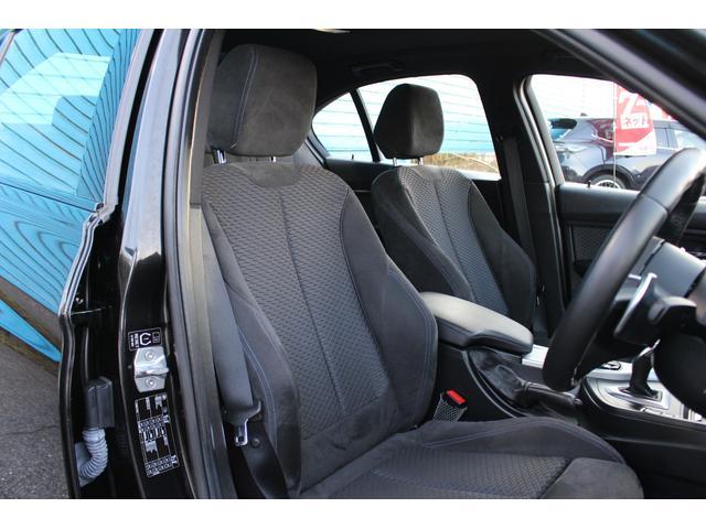 320d Mスポーツ 禁煙車 ディーゼル車 ターボ インテリジェントセーフティシステム HDDナビ ETC バックカメラ HIDライト オートクルーズ パドルシフト ランフラットタイヤ スマートキー メモリ付きパワーシート(8枚目)