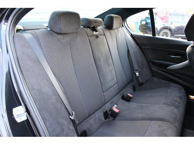 320d Mスポーツ 禁煙車 ディーゼル車 ターボ インテリジェントセーフティシステム HDDナビ ETC バックカメラ HIDライト オートクルーズ パドルシフト ランフラットタイヤ スマートキー メモリ付きパワーシート(9枚目)