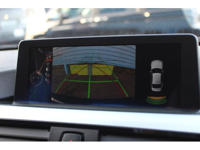 320d Mスポーツ 禁煙車 ディーゼル車 ターボ インテリジェントセーフティシステム HDDナビ ETC バックカメラ HIDライト オートクルーズ パドルシフト ランフラットタイヤ スマートキー メモリ付きパワーシート(16枚目)