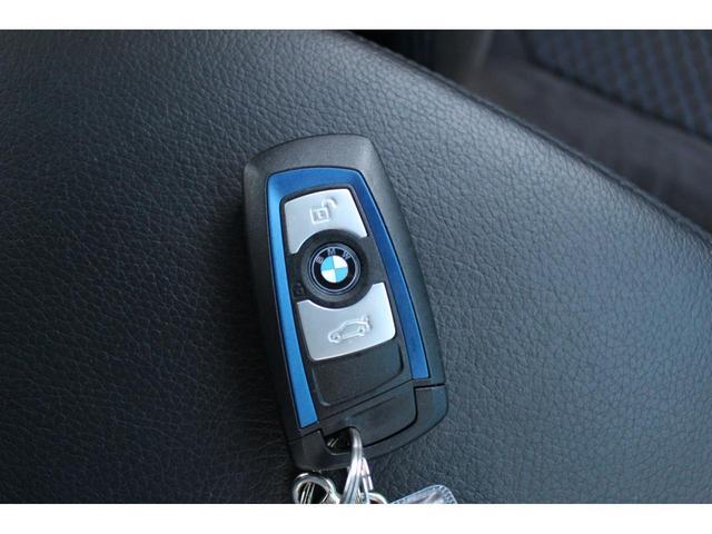 320d Mスポーツ 禁煙車 ディーゼル車 ターボ インテリジェントセーフティシステム HDDナビ ETC バックカメラ HIDライト オートクルーズ パドルシフト ランフラットタイヤ スマートキー メモリ付きパワーシート(19枚目)