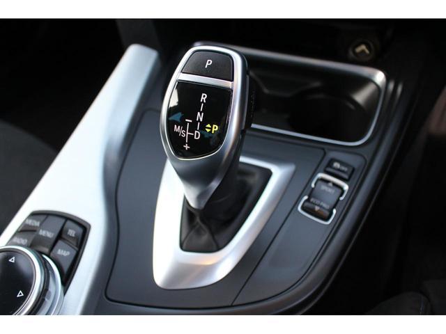 320d Mスポーツ 禁煙車 ディーゼル車 ターボ インテリジェントセーフティシステム HDDナビ ETC バックカメラ HIDライト オートクルーズ パドルシフト ランフラットタイヤ スマートキー メモリ付きパワーシート(20枚目)
