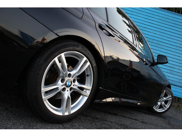 320d Mスポーツ 禁煙車 ディーゼル車 ターボ インテリジェントセーフティシステム HDDナビ ETC バックカメラ HIDライト オートクルーズ パドルシフト ランフラットタイヤ スマートキー メモリ付きパワーシート(29枚目)