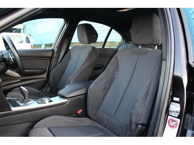 320d Mスポーツ 禁煙車 ディーゼル車 ターボ インテリジェントセーフティシステム HDDナビ ETC バックカメラ HIDライト オートクルーズ パドルシフト ランフラットタイヤ スマートキー メモリ付きパワーシート(34枚目)