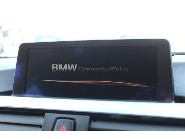 320d Mスポーツ 禁煙車 ディーゼル車 ターボ インテリジェントセーフティシステム HDDナビ ETC バックカメラ HIDライト オートクルーズ パドルシフト ランフラットタイヤ スマートキー メモリ付きパワーシート(41枚目)