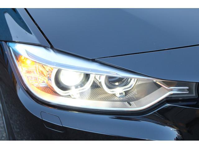 320d Mスポーツ 禁煙車 ディーゼル車 ターボ インテリジェントセーフティシステム HDDナビ ETC バックカメラ HIDライト オートクルーズ パドルシフト ランフラットタイヤ スマートキー メモリ付きパワーシート(44枚目)