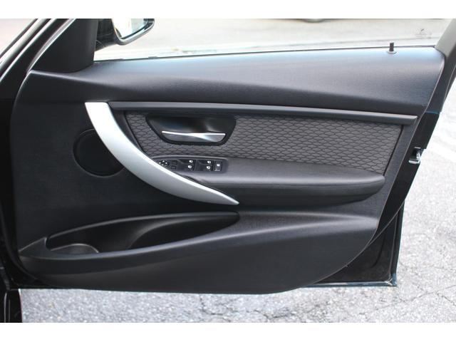 320d Mスポーツ 禁煙車 ディーゼル車 ターボ インテリジェントセーフティシステム HDDナビ ETC バックカメラ HIDライト オートクルーズ パドルシフト ランフラットタイヤ スマートキー メモリ付きパワーシート(48枚目)