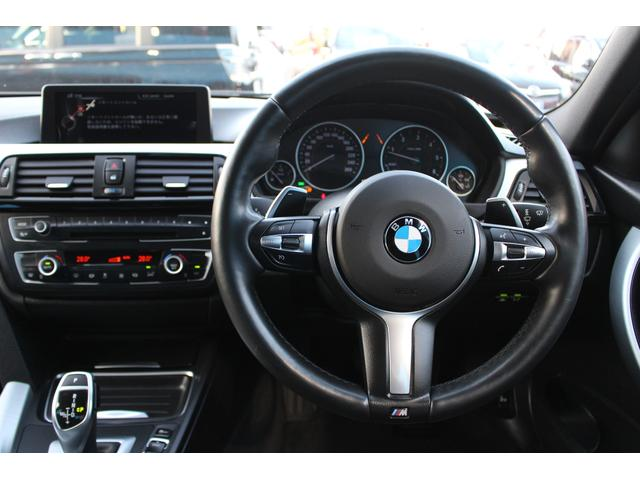320d Mスポーツ 禁煙車 ディーゼル車 ターボ インテリジェントセーフティシステム HDDナビ ETC バックカメラ HIDライト オートクルーズ パドルシフト ランフラットタイヤ スマートキー メモリ付きパワーシート(55枚目)