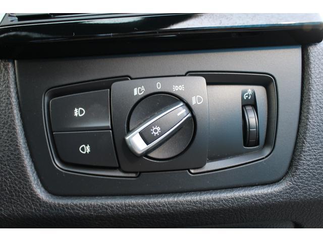 320d Mスポーツ 禁煙車 ディーゼル車 ターボ インテリジェントセーフティシステム HDDナビ ETC バックカメラ HIDライト オートクルーズ パドルシフト ランフラットタイヤ スマートキー メモリ付きパワーシート(57枚目)