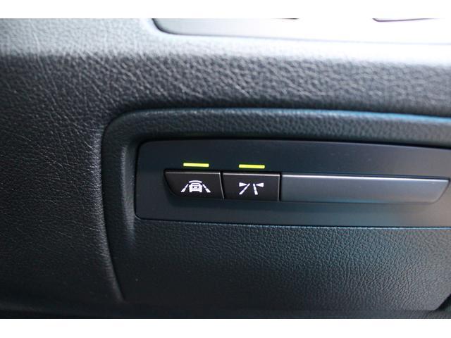 320d Mスポーツ 禁煙車 ディーゼル車 ターボ インテリジェントセーフティシステム HDDナビ ETC バックカメラ HIDライト オートクルーズ パドルシフト ランフラットタイヤ スマートキー メモリ付きパワーシート(58枚目)