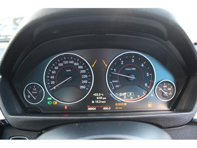 320d Mスポーツ 禁煙車 ディーゼル車 ターボ インテリジェントセーフティシステム HDDナビ ETC バックカメラ HIDライト オートクルーズ パドルシフト ランフラットタイヤ スマートキー メモリ付きパワーシート(59枚目)