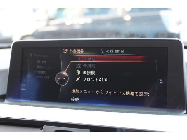 320d Mスポーツ 禁煙車 ディーゼル車 ターボ インテリジェントセーフティシステム HDDナビ ETC バックカメラ HIDライト オートクルーズ パドルシフト ランフラットタイヤ スマートキー メモリ付きパワーシート(62枚目)