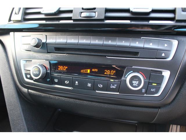 320d Mスポーツ 禁煙車 ディーゼル車 ターボ インテリジェントセーフティシステム HDDナビ ETC バックカメラ HIDライト オートクルーズ パドルシフト ランフラットタイヤ スマートキー メモリ付きパワーシート(64枚目)
